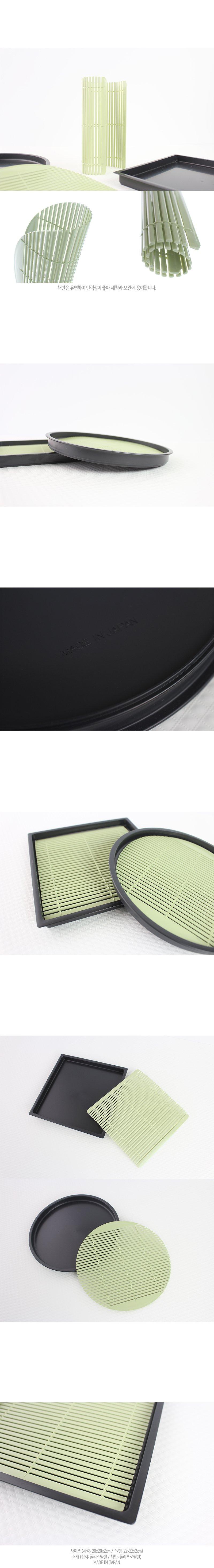 채반형 소바접시 - 실즈, 3,690원, 파스타/면기/스프, 면기